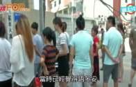 深圳母子洗澡觸電亡  丈夫:孩子身上還冒煙