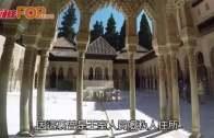 阿蘭布拉宮  西班牙世界遺產