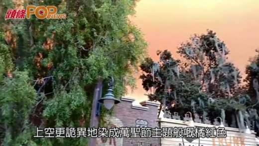 加州史上最嚴重山火  迪士尼˝橙天煉獄˝如末日