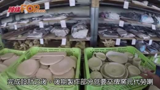 傳統燒窯工藝  沖繩石垣