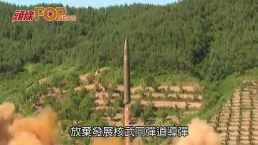 北韓:核戰一觸即發  拒與其他國家談判
