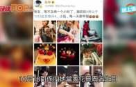 周迅生日陳坤發微博  網民酸爆:高聖遠冇祝福