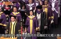 汪明荃促設立獨立總監 冀總監熟悉戲曲文化