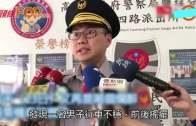 額頭紋˝臺灣˝洋漢酒駕 大鬧警署被揭曾縱火