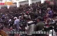 十九大閉幕王岐山無份 「習思想」寫入黨章