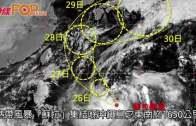 另一風暴生成  「蘇拉」料襲日本