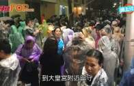 已故泰王普密蓬國葬 民眾冒雨留守觀禮