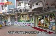 陶傑: 反送中兼肺炎停課  學生被林鄭拖累全學年?