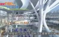 「三步走」符《基本法》 袁國強:參考深圳灣做法