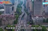 陸羽仁 : 轉勢股保利協鑫  表現積極