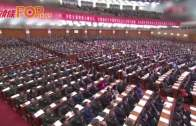 辱國歌最高可囚三年  草案交人大常委審議