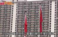 強調80萬單位非目標  引起焦慮林鄭say sorry