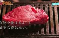 燒肉大電影  8K高清欣賞燒肉神髓
