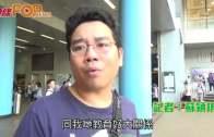 施政報告市民打99分:  林鄭上任和諧啲
