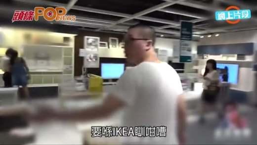 網紅掀被嘈醒IKEA睡客  阿伯反罵:我瞓得好冧!