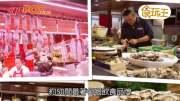 Les Halles de Lyon — Paul Bocuse  頂級美食市場