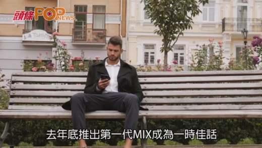 小米MIX 2 全熒幕國產旗艦
