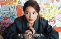 周秀娜Stephy高雄宣傳新片  【終極玩家】Stephy都讚火火睇透女人