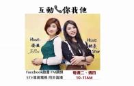 """11-21-2017互動你我他–中国孤儿的""""胡桃夹子"""""""