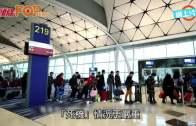 傳真社:新空管死機惡化  四月至今額外重啟20次