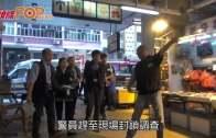 渣華道女廁嬰屍塞渠口 警追查2名非華裔女子