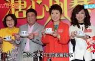 劉家豪勁讚演員到位  《溏心3》換上年輕班底