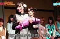 華留學生日本選美奪冠  擊敗4000參賽者引熱議
