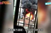 佛山床上用品倉大火 4人被活活燒死