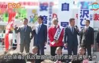安倍晉三連任首相  即日帶領新班子登場