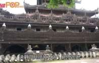 豪華遊船樂 緬甸古都