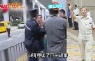 羅冠聰機場遇襲案  被告高傑飛認扯衫三次