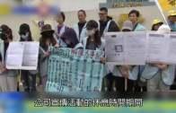 要求空姐助選陪吃飯? 台灣遠航反擊怒告誹謗