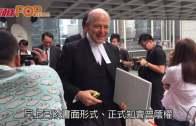 律政司決定不重審  已書面知會曾蔭權
