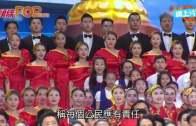 《國歌法》將本地立法 林鄭:按法律不設追溯期