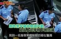跪地警早被收槍調內勤 疑與上司爭執下跪抗議