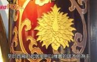 台北中山樓 古雅迷人