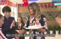 梅拉尼婭參觀北京小學  獲贈中國結