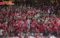 港足亞盃外圍賽對黎巴嫩  再有球迷噓國歌