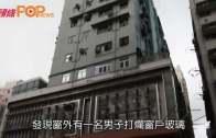 男子打爆窗沿牆爬天台 擲鐵支落街警員扭傷