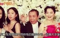 林青霞入冬歎茶想瞓覺  大美人玩「變髮」