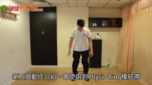 軀幹四肢鍛煉 減少運動攀石受傷