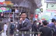「戀襪癖」膽怯上場 黃建東:驚被人話性騷擾!