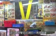 尼泊爾幫疑不滿收費  硬物打爆食肆玻璃窗