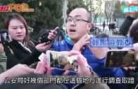 刺針餵藥裸體驗身? 北京幼稚園驚爆虐兒