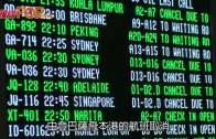峇里火山持續爆發  多班飛港航班受影響