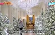 白宮迎聖誕  梅拉尼婭設計白色主題