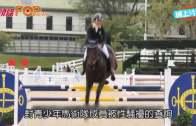 馬會騎術教練涉性騷擾  馬會證實已遭解僱