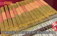 李丞責遊覽北京  「北頂孃孃」有求必應