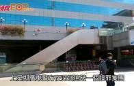 深圳警破盜手機集團 專偷男旅客檢703手機