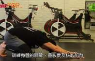 Animal Flow(六)  背部伸展及肌肉耐力